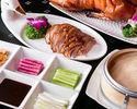 北京ダック食べつくしコース〈全8品〉
