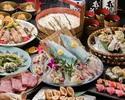 【秋の宴】「金木犀」6,000円(120分飲み放題付)