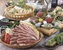 夏野菜と牛肉の蒸し陶板コース 4500円コース(全9品)