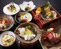 一人ひと鍋 松茸と神戸牛会席 15,000円