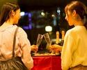 【女子会パーティープラン】3時間飲み放題&お食事とデザート付き