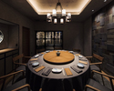 冬季限定 上海蟹コース 30000~32000円(5~6名 円卓個室)