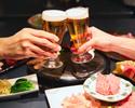 【飲み放題付き】秋の満喫宴会コース