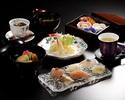 Benkey Sushi Set