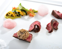 Seasonal Chef Recommended Dinner Course [Upgrade]