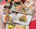 【慶事・結納・お顔合わせ】「牡丹(ぼたん)」6,000円(お料理のみ)