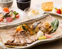 (新)お昼の炙り焼きコース(土日祝)