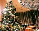 【12/21~25】クリスマスディナー13000