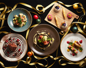 """●""""Online limited special price"""" Christmas Dinner"""