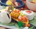 日本料理なにわ お祝いプラン 翁(おきな)¥16,000