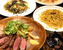 【ブランチフリーフロー】スパークリング、白、赤ワイン飲み放題!選べるメイン、パスタ、サラダ、前菜、パン、デザート付きと豊富なセットメニュー!