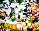 〈日~木・祝日〉【スタンダード飲み放題パック】アルコール含む120種以上飲み放題&部屋料込み