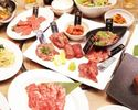 [ Lunch ]【Online Special Offer】A5 Japanese black beef all you can eat+All you can drink drinks