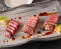 【ディナー】A5等級神戸牛3種ステーキコース