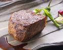 【ディナー】A5等級神戸牛肉塊コース 250g (3日前までに要予約)