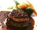 【贅沢ディナー】メインはロッシーニ 優美なディナーコース