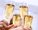 【Optional online lunch additions】 Cheers sparkling wine