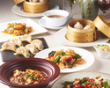 [WEB reservation only] Full-fledged Chinese course with luxurious ingredients such as shark fin soup, shrimp and Peking duck