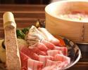 Okinawa cuisine and Shima-kuru-Pork Course【10ppl~】