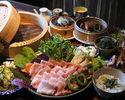 【2時間飲み放題付】沖縄料理とやんばる島豚あぐーのせいろ蒸しのコース 飲み放題付き♪【10名様以上】