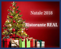 「クリスマス ディナー」2種の前菜、パスタ、魚・肉の2種のメインディッシュを含む全7品