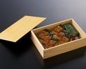 鰻箱寿司(お持ち帰り)