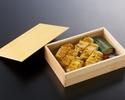 穴子箱寿司(お持ち帰り)