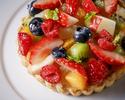 ホールケーキ(季節のフルーツタルト)
