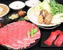 黑毛和牛牛肉混合寿喜烧当然