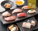 [すし萬・昼食限定]冬の味覚膳 ~にぎりと圧し寿司の饗宴~