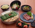 Kyushu Zanmai set (6 items in total)