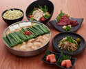 【(8 people ~) 120 minutes with all you can drink! 】 Ohayama Zamai set (6 items in total)