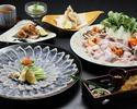 【贅沢な忘年会】「とらふぐコース」8,000円(料理のみ)