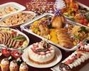 クリスマス&年末年始特別ディナーブッフェ(1部)[ソフトドリンクバー付]