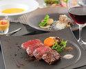 A5 grade Kobe beef sirloin steak dinner course