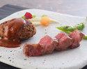 A5 grade Kobe beef hamburger steak + Kobe beef loin steak 50 g lunch course