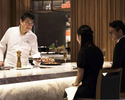 【2 Counter Seats Limited】Premium Chef's Counter Course with a glass of champagne and sommelier's selected three kinds of wines.