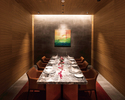 【Private Room Limited】Private Dinner Course with a glass of champagne