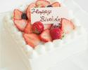 記念日用ケーキ