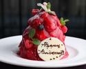 《記念日・誕生日に》夜景一望リバーサイドで特製ストロベリータワーケーキで祝うアニバーサリーコース