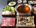 2時間飲み放題+特選黒毛和牛の出汁しゃぶコース 6000円(全8品)