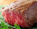 個室で長期肥育熟成黒毛和牛サーロインコース