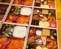 2018平成最後のおせち料理のご案内です コンセプトは「感謝」【店舗でのお支払いを希望の方はこちらから】