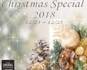 【早割☆Christmas2018】クリスマス限定シェアプランアンジェロ第一部 (17:00~)