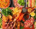 5種のお肉料理を堪能!スペシャルミートコース+2H飲み放題付き