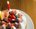 ③Celebration cake (12㎝): From 2,500 yen