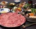 Kuroge Wagyu Beef Suki course