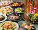 【年末年始スペシャル】かに・ステーキ食べ放題!ホリデーランチブッフェ シニア(65歳以上)