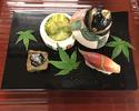 『精進会席料理』 15,000円(税抜)