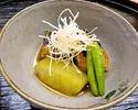 【お昼限定】京風会席料理『藤袴~ふじばかま~』 11,000円(税込)
